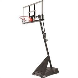 hydra rib basketball hoop instructions