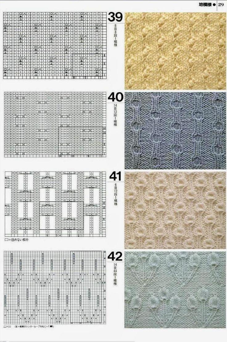 machine blanket stitch instructions