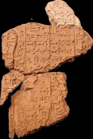 instructions of shuruppak 2500 bce