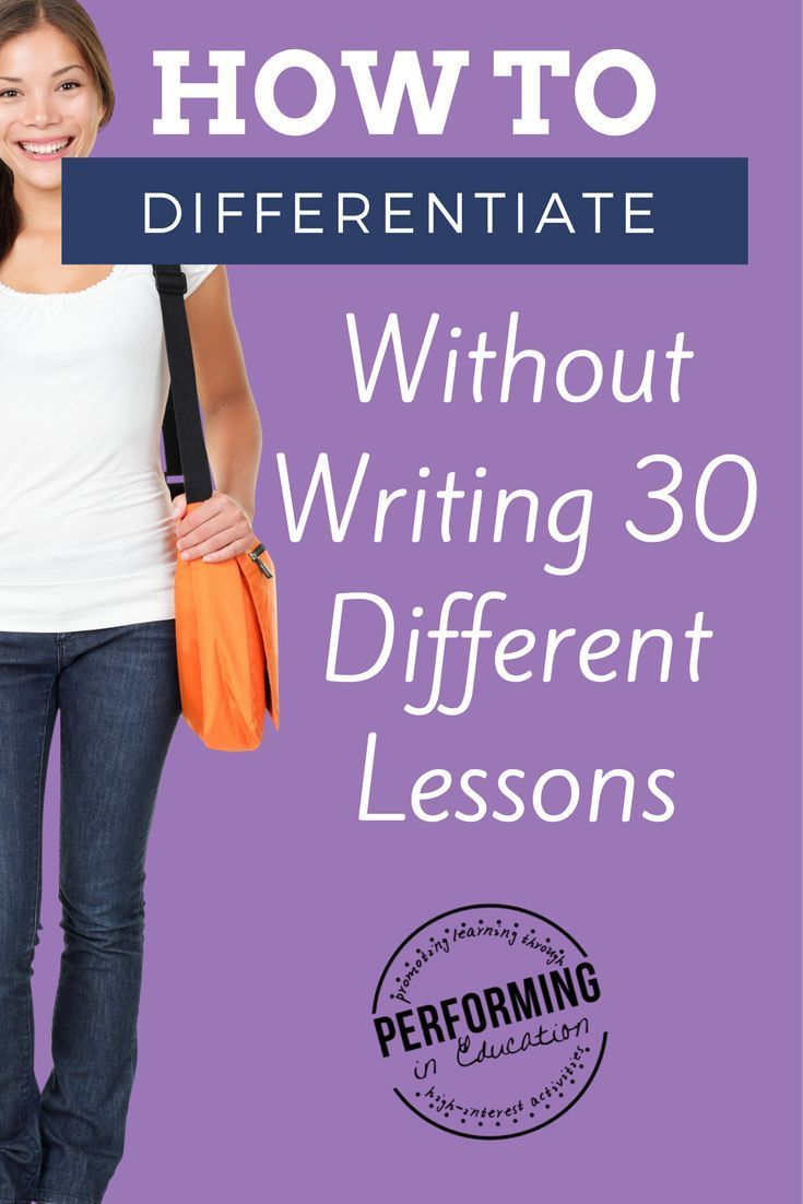 i always plan for a differentiated instruction